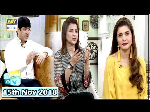 Good Morning Pakistan - Dr Imran - 15th November 2018 - ARY Digital Show