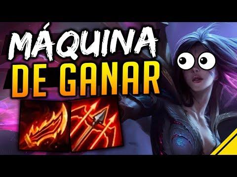 CUALQUIERA GANA CON ESTA BOT LANE | League Of Legends Lo