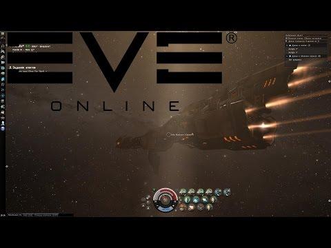 EVE Online. Гайд по скану от нуба к нубам)