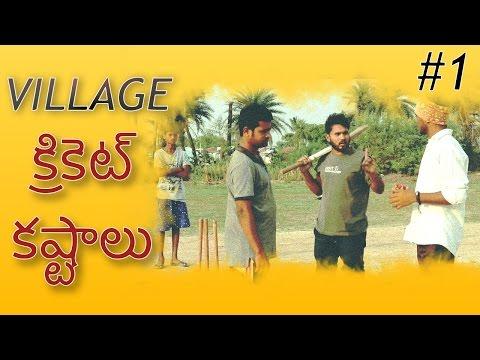 Village cricket problems