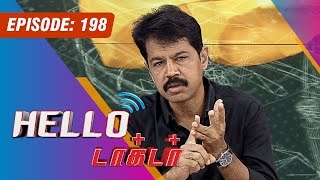 Hello Doctor Show 28/08/2015 VendharTv Episode Online