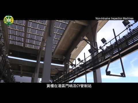 跨境移動安全電子封條監控系統