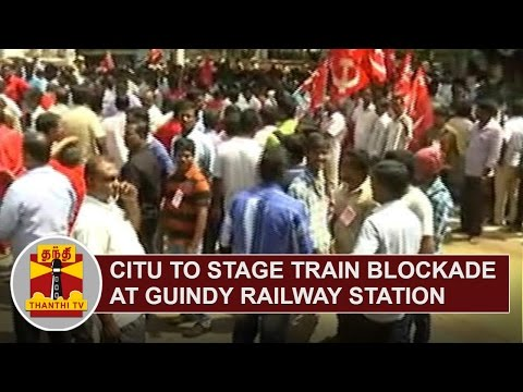 CITU-to-stage-Train-Blockade-Agitation-at-Guindy-Railway-Station-Thanthi-TV