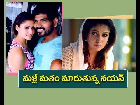Nayanthara Plans to change Religion | Plans to Marry Director Shivan
