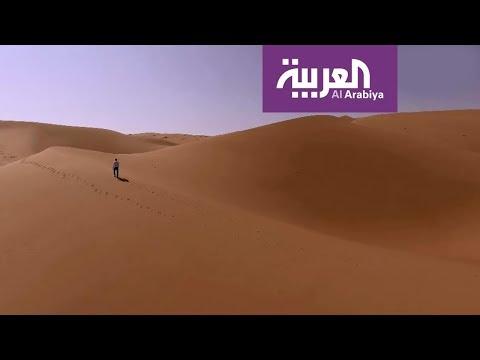 العرب اليوم - تعرف على ملامح