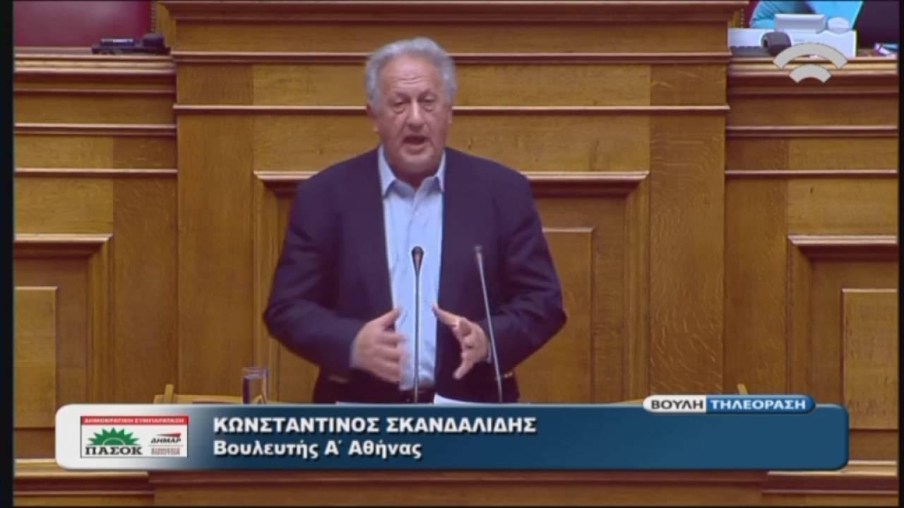 Κ.Σκανδαλίδης (Ειδ.Αγ.Δημ.Συμπαράταξης)(Αναλογική εκπρ.των πολιτικών κομμάτων)(19/07/2016)