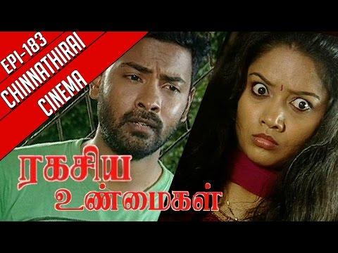 Ragasiya-Unmaigal-l-Chinnathirai-Cinema-Tamil-Tele-Film-Epi--183-31-07-2016