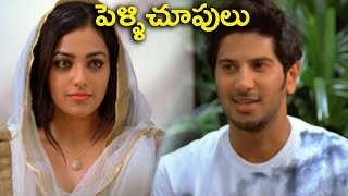 Video #Pelli Choopulu Scene   Dulquer Salmaan And Nithya Menen Love Scene   Janatha Hotel Movie Scenes MP3, 3GP, MP4, WEBM, AVI, FLV Januari 2019