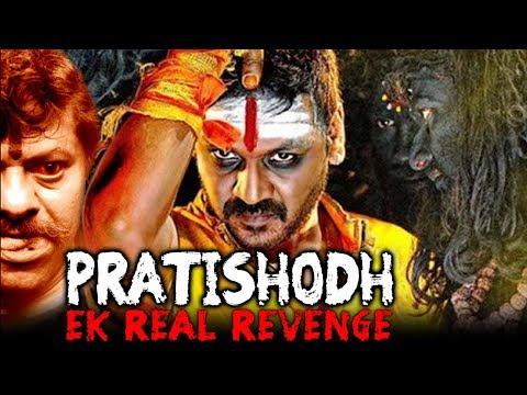 Video Pratishodh The Revenge (Muni) Hindi Dubbed Full Movie | Raghava Lawrence, Vedhika, Rajkiran download in MP3, 3GP, MP4, WEBM, AVI, FLV January 2017