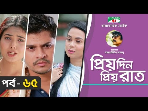 Download Priyo Din Priyo Raat | Ep 65 | Drama Serial | Niloy | Mitil | Sumi | Salauddin Lavlu | Channel i TV hd file 3gp hd mp4 download videos