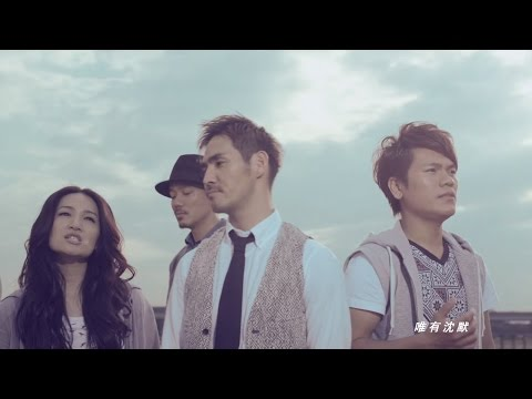 【KANO 電影主題曲】/ 勇者的浪漫 (官方全曲MV)