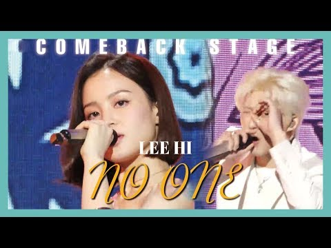 [Comeback Stage] LEE HI(feat. B.I of iKON) - NO ONE ,  이하이 - 누구 없소    Show Music core 20190601 - Thời lượng: 3:17.