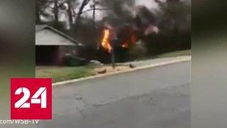 В штате Джорджия самолет врезался в дом
