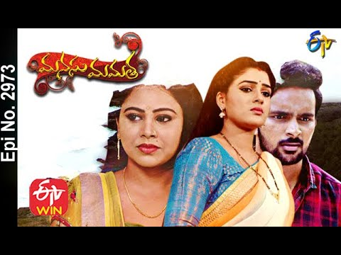 Manasu Mamata | 26th October 2020  | Full Episode No 2973 | ETV Telugu