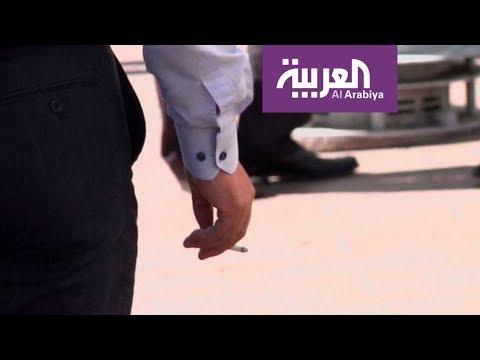 العرب اليوم - شاهد: التدخين وأمراض القلب يفتكان بالبشر كما الحروب