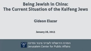 Kaifeng China  city pictures gallery : Being Jewish in China:The Current Situation of the Kaifeng Jews