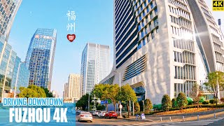 FuZhou 福州 drive, capital of FuJian province