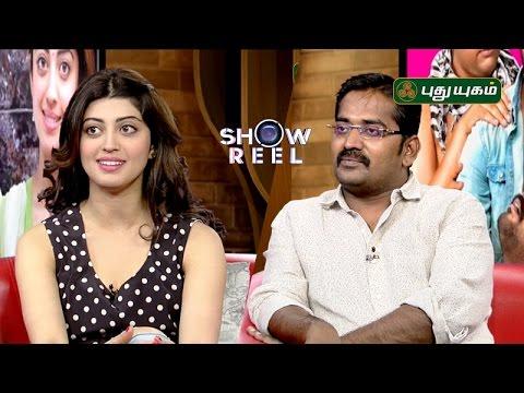 Enakku Vaaitha Adimaigal Movie Special with Crew | 14/01/2017 | Puthuyugam TV