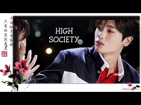 Allah Maaf Kare || High Society || Korean Mix
