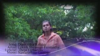 Dura Atha Rataka - New Sinhala Song - Lakith Shyaman