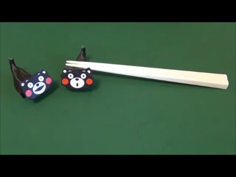 Kitchen Tutorial - 003 -- Chopstick Rest
