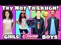 Try Not To Laugh Challenge Disney Girls VS Disney Boys Funny Musical.ly Battle 2017