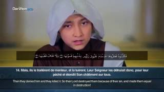 Qori Cilik Yang Merdu Idris Al Hisyami - Surat Al Buruj - Al Lail
