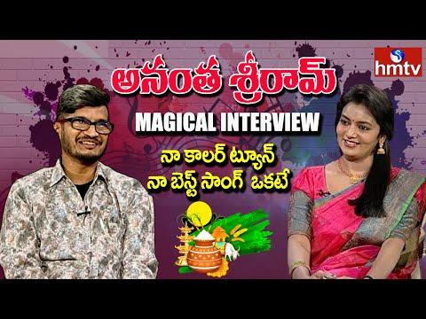 Lyricist Anantha Sriram Interview with Roja