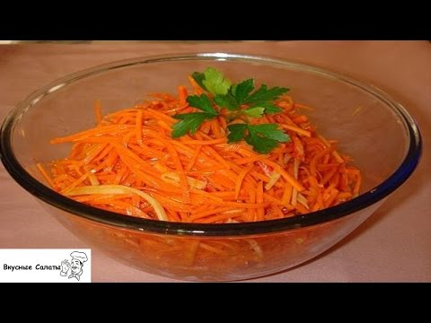Как сделать вкусную корейскую морковку фото