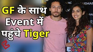 Tiger Shroff With Hot Girlfriend Disha Patani and Nidhi Agarwal Attend Launching Of Amit Thakur Saloon.Subscribe For More Videos http://bit.ly/2kbfunX