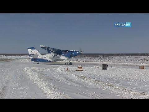 ВЯкутске представили новый самолет ТВС-2ДТС