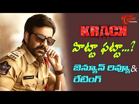 Krack Movie Review Raviteja Shruti Hassan Gopichand Malineni KrackReview TeluguOne