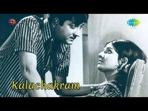 Kaalachakram