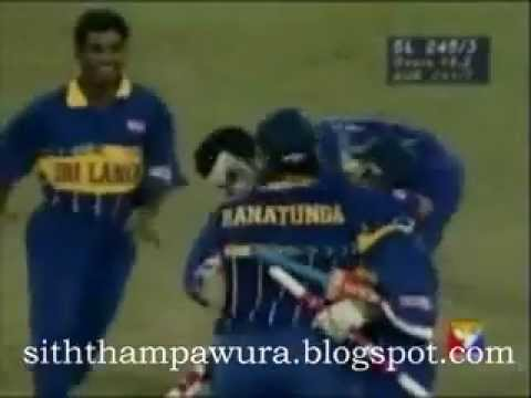 1996 World Cup Song - 'Punsada paya mage rata dilenna'
