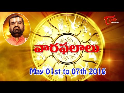 Vaara Phalalu | May 01st to May 07th 2016