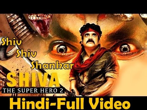 Video Shiv Shiv Shankar। Shiva The Super Hero 2 (2012) - Nagarjuna, Anushka Shetty | Hindi download in MP3, 3GP, MP4, WEBM, AVI, FLV January 2017