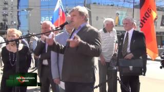 События августа 1991 года вспомнили на митинге в Москве