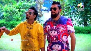 Video Thatteem Mutteem | Ep 225 - Freekan Arjunan & ÝO YO' Kamalasanan I Mazhavil Manorama MP3, 3GP, MP4, WEBM, AVI, FLV Mei 2018