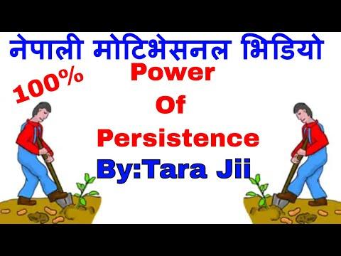 "(Powerful Nepali Motivational Video ""निरन्तर प्रयासको शक्ति"" Inspirational Speech By Dr Tara Jii - Duration: 10 minutes.)"