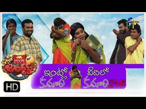Extra Jabardasth - 29th April 2016 - ఎక్స్ ట్రా జబర్దస్త్ – Full Episode (видео)