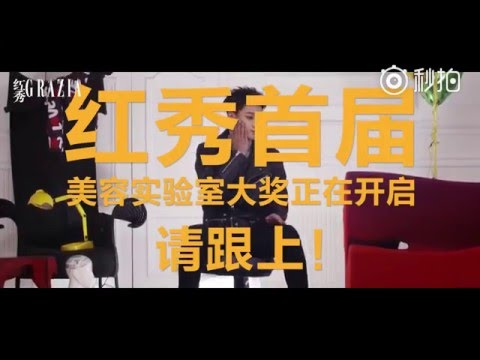 160104 ZTAO Promotional Video For Grazia
