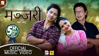 Manjari - Devi Gharti & Prakash Parajuli Feat. Rajesh Hamal, Prakash & Barsha