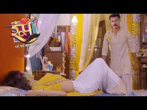 Roop - 21st February 2019 | Today Latest News | Colors Tv Roop Mard Ka Naya Swaroop Serial 2019