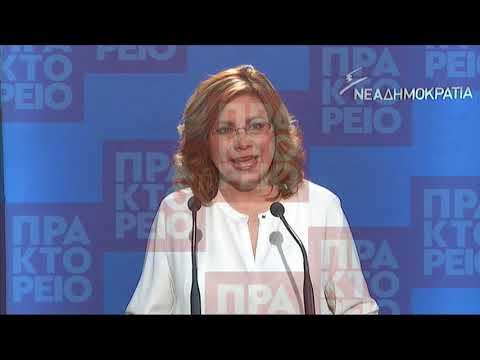 Για θρασύτητα κατηγορεί τον Αλ. Τσίπρα η Μ. Σπυράκη