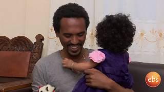 ዉሎ የእንጨት ስራዎች ሰራተኛዉ አባት ጋር በእሁድን በኢቢኤስ/Welo With Amazing Father