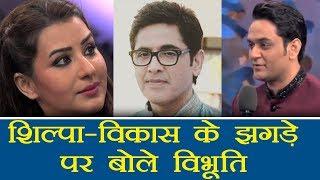 Video Bigg Boss 11: Aashif Sheikh REACTS on Shilpa Shinde - Vikas Gupta FIGHT | FilmiBeat MP3, 3GP, MP4, WEBM, AVI, FLV Oktober 2017