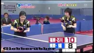 Настольный теннис по японски. Шоу.