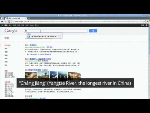 Image of Better Google Search in mainland China - Google Search observations in mainland China (Video)