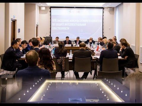 Репортаж BelBrand TV о Минском международном форуме и Заседании Консультативного комитета по интеллектуальной собственности при Коллегии ЕЭК