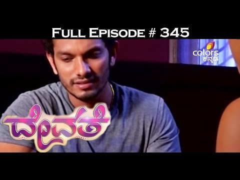 Devathe--23rd-March-2016--ದೇವತೆ--Full-Episode